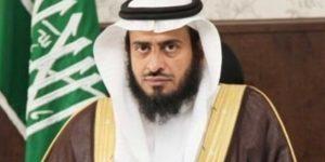 أ. محمد الحارثي : مدير التربية والتعليم في السعودية