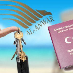 هام و جديد للحصول على الجنسية التركية