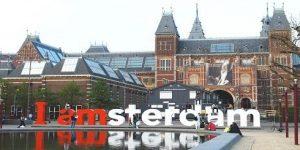 أفضل المدن للدراسة في هولندا